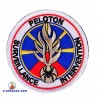 Emblème Gendarmerie 8 cm brodé avec du fil métal argenté